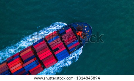 Container freight ship carrying container box for import and export business logistic and transportation by container ship in open sea, Aerial view. #1314845894