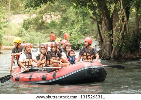 Nakhon Nayok February 17 2019 - Whitewater rafting adventures at Khun Dan Prakan Chon Dam in Nakhon Nayok,Thailand #1315263311