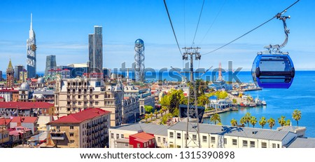 Batumi city, Georgia, panoramic view of the Old town, skyline and port from a cable car cabin #1315390898