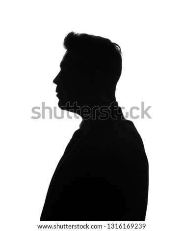 Silhouette of man on white background #1316169239