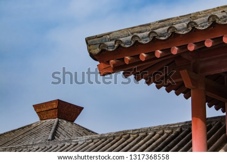 Ancient architecture of Xuangong Garden in Rucheng Ruins, Puyang City, Henan Province #1317368558
