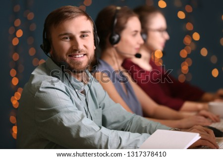 Portrait of male technical support agent in office #1317378410
