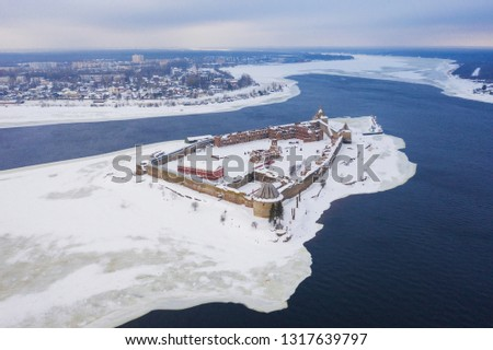 Aerial view on fortress Oreshek on island in Neva river near Shlisselburg town. Ladoga Lake. Island with a fortress. #1317639797