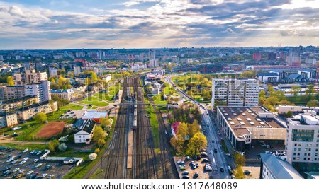 Big city spring aerial view. Railroad station. Cityscape of Minsk, capital of republic Belarus #1317648089