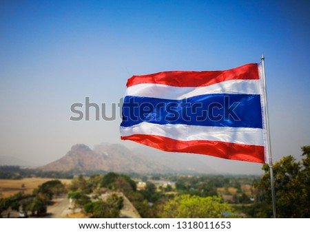 The national flag is the national flag of Thailand. #1318011653