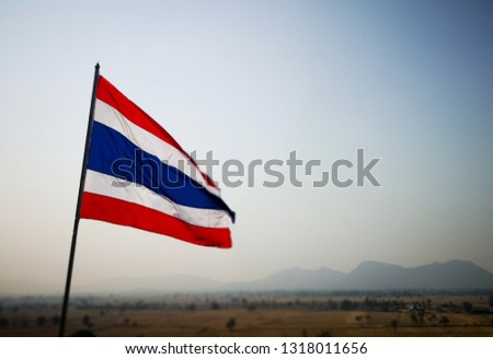 The national flag is the national flag of Thailand. #1318011656
