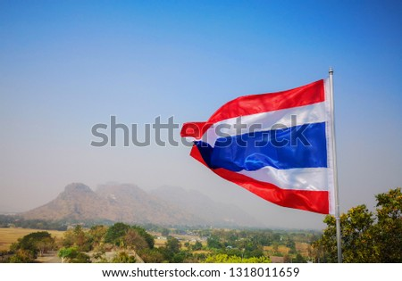 The national flag is the national flag of Thailand. #1318011659