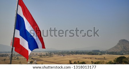 The national flag is the national flag of Thailand. #1318013177