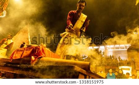 ganga aarti, varanasi,utter pradesh/india-02/17/2019 #1318151975