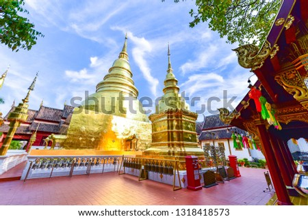 Wat Phra Singh Woramahawihan Located in Chiang Mai moat, Phra Sing Subdistrict, Mueang District, Chiang Mai Province Is one of the important temples of Chiang Mai, Thailand #1318418573