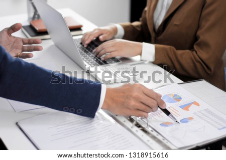 Financial accountant, planner, meeting, business consultation, introduction #1318915616