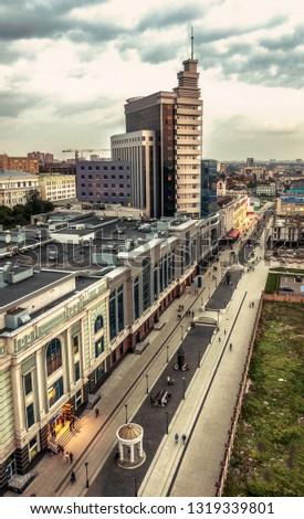 Top night view of the center of Kazan. Hotel Kazan, Tatarstan, Russia #1319339801