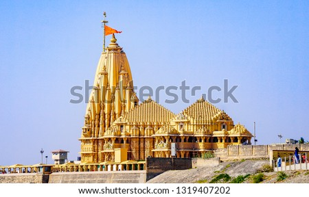 Most famous Indian God Temple named Somnath Mahadev Temple at Somnath, Gujarat, India. Temple of lord Shiva. #1319407202