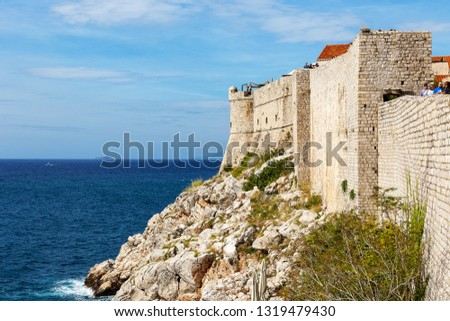 The fortress wall of the old town of Dubrovnik. Croatia. #1319479430
