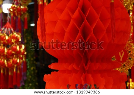 Beautiful Festive Background. Red And Gold Traditional Decoration As Lantern On The Street Of Old Historical Hanoi City, Vietnam. #1319949386