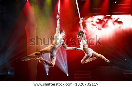 Variety show circus    Royalty-Free Stock Photo #1320732119