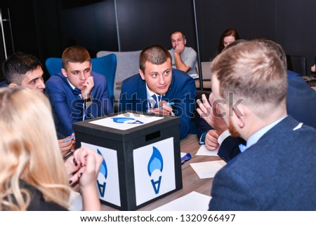 Young professionals Mosoblgaz play an intellectual game What Where When. Russia. Odintsovo 06.12.2018 #1320966497