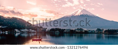Panorama view of beautiful mt.Fuji in the morning , View from lake Kawagushiko , Japan #1321276496