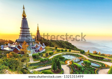 Landscape of two pagoda at the Inthanon mountain at sunset, Chiang Mai, Thailand.Inthanon mountain is the highest mountain in Thailand. #1321315499