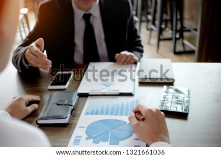 Business People Meeting Design Ideas professional investor working new start up project. Concept. business planning in office. #1321661036