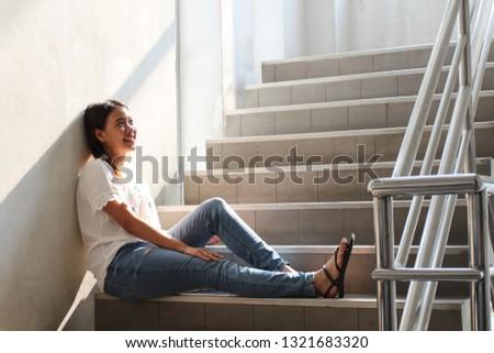 Asian girl waiting of dream #1321683320