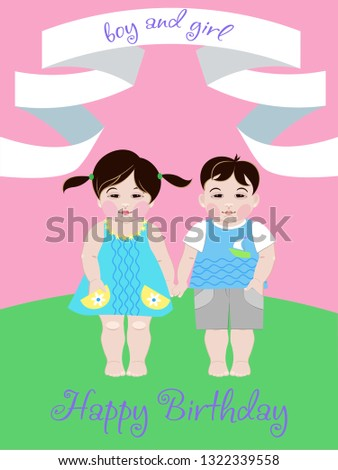 greeting card with the image of kids, brother and sister, twins. Can be used as a print for decorating children's clothing and more