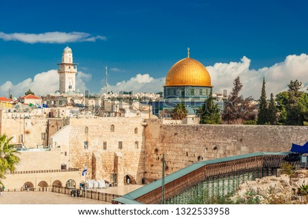 Western Wall and Dome of the Rock in the old city of Jerusalem, Israel. Royalty-Free Stock Photo #1322533958