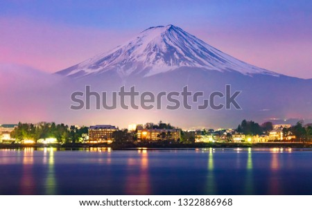Beautiful Fuji mountain on evening  with cold weather at lake side #1322886968