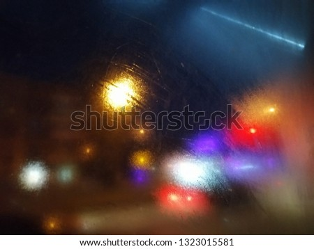 Blurred light effects. Neon glow. Abstract background. Colorful pattern. #1323015581