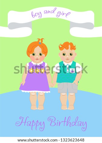 greeting card with the image of small children, brother and sister, twins, can be used as a print on children's clothing and for other design