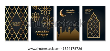 Ramadan Kareem set of posters, invitation design. Vector illustration. Arabic ornaments, stars and golden crescent, on starry background with copy text place #1324178726