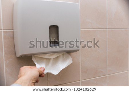 plastic box with tissues paper in the toilet #1324182629