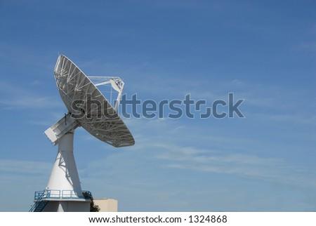 Radio communication dish, Sunnyvale, California #1324868
