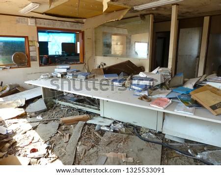 Sendai,  Japan, April 07, 2011. Industrial area near Sendai city. Results of great  Japan tsunami in March 2011.  #1325533091