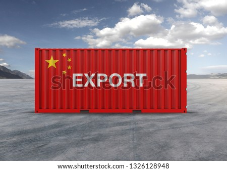 A container, for export and import in isolated background, 3D rendering, a key element in globalization, reduces freight costs and speeds up logistics. Used by the 10 largest importers and exporters. #1326128948