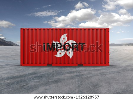 A container, for export and import in isolated background, 3D rendering, a key element in globalization, reduces freight costs and speeds up logistics. Used by the 10 largest importers and exporters. #1326128957
