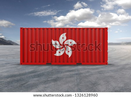 A container, for export and import in isolated background, 3D rendering, a key element in globalization, reduces freight costs and speeds up logistics. Used by the 10 largest importers and exporters. #1326128960
