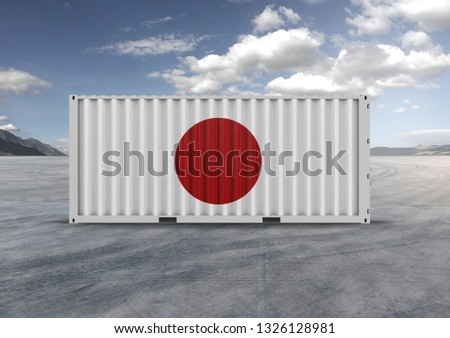 A container, for export and import in isolated background, 3D rendering, a key element in globalization, reduces freight costs and speeds up logistics. Used by the 10 largest importers and exporters. #1326128981