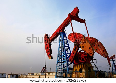 The oil pump, industrial equipment #1326235709