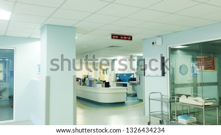 nurses station in pediatrics unit at hospital #1326434234