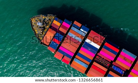 Container ship arriving in port, container ship going to deep sea port logistic business import export shipping and transportation, Aerial view. #1326656861