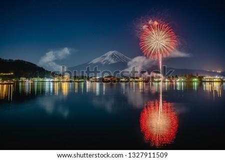 Fullmoon, Mt Fuji, and winter fireworks #1327911509