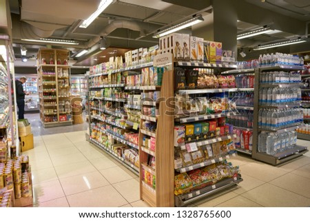 MOSCOW, RUSSIA - MAY 11, 2018: interior shot of Azbuka Vkusa supermarket. Azbuka Vkusa is a supermarket chain founded by Maxim Koscheenko and Oleg Lytkin. #1328765600