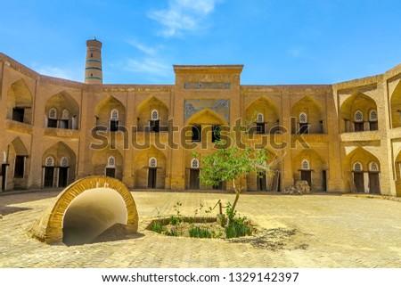 Khiva Old Town Kutlug Murad Inak Madrasa Interior Courtyard View #1329142397