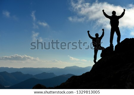 Peak triumph and success for climbers #1329813005