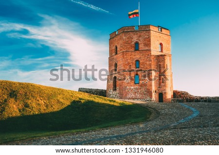 Tower Of Gediminas (Gedimino) In Vilnius, Lithuania. Historic Symbol Of The City Of Vilnius And Of Lithuania Itself. Upper Vilnius Castle Complex. Summer. Tourist Destination #1331946080