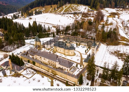 One of the most important romanian monastery, Putna. (Unesco Heritage). The monastery was built and dedicated by Stephen the Great #1332298523
