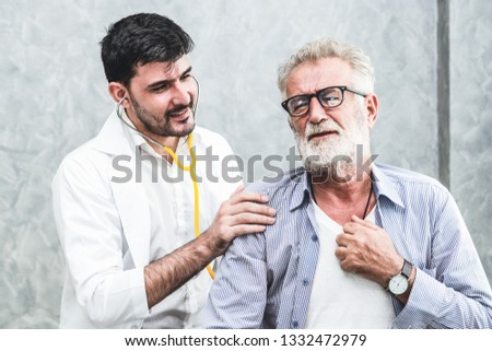 Patient visits doctor at the hospital. Concept of medical healthcare and doctor staff service. #1332472979