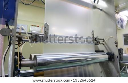 Slitting blade slit PE Plastic Film  close up                            #1332645524