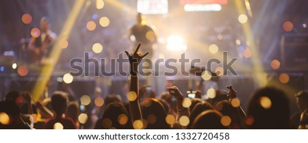 Professional Party Concert. Entertainment Concert People Joyful and Applauding . Celebration party festival happiness. Social online event. Concert Show with DJ Music festival EDM on Stage City Party. #1332720458